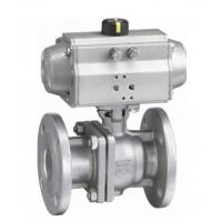 Buy cheap ANSI 150LB ASME B16 34 Flange End Ball Valve , Lockable 4 Hydraulic Actuated Ball Valve from wholesalers