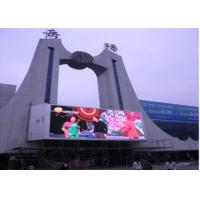 Buy cheap Video Advertising Led Display Screen P10 , Outdoor Led Module Board Waterproof from wholesalers