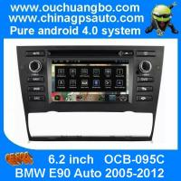 Buy cheap Ouchuangbo Android 4.0 Multimedia Kit BMW E90 Auto 2005-2012 Car Radio GPS Sat Navi S150 Platform OCB-095C from wholesalers
