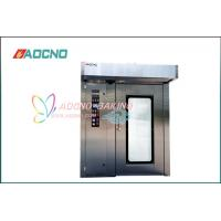 Buy cheap Rotary ovens from wholesalers