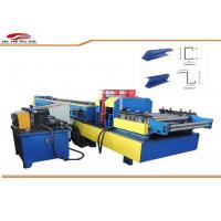 Buy cheap C & Z Adjustable Hydraulic Steel Purlin Roll Forming Machine Heavy Duty 75mm Shaft Dia from wholesalers