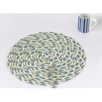 Buy cheap Woven table mat, place mats,  placemat manufactory product