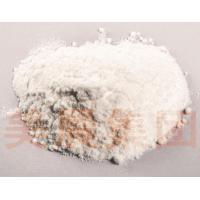 Glycerol monostearate Ice Cream Emulsifiers