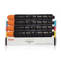 Buy cheap Canon NPG45/GPR30/C-EXV28 toner cartridge from wholesalers
