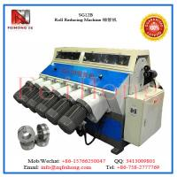 heater equipment SG12B Roll-Reducing Machine