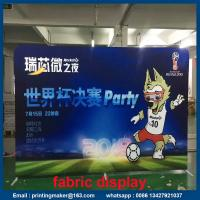 Buy cheap Stretch Trade Show Tension Fabric Displays with Dye Sublimation Printing from wholesalers