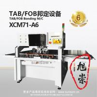 Buy cheap TAB/FOB Bonding M/C XCM71-A6 from wholesalers