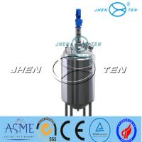Buy cheap SS316L Stainless Fermentation Tank For Sale / Dairy Crystallization Beer Fermenting Tank product