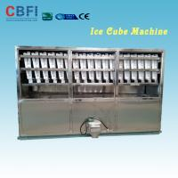 Buy cheap Stainless Steel 304 Material 2 Tons Ice Cube Making Machine for Selling Cube Ice Business in Saudi Arabia from wholesalers