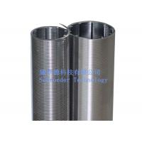 Buy cheap Slotted Wedge Wire Screen For Solids Removal From Process Wastewater from wholesalers