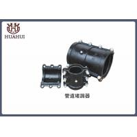 Buy cheap Ductile Iron Pipe Fittings Water Line Repair Clamps Corrosion Resistance from wholesalers