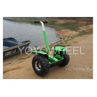 Buy cheap Gyro Stabilized electric self balance Off Road Segway for Park Amusement from wholesalers