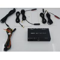 Buy cheap ISDB-T7800 Car ISDB-T Full One Seg Mini B-cas card for Japan With Four Tuner from wholesalers