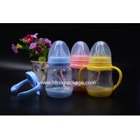 Buy cheap Factory direct supply 42C temperature change color of baby bottle180ml 240ml 300ml product
