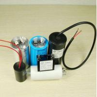 Buy cheap Metallized Polypropylene Film Capacitor (CBB65/61/60) from wholesalers