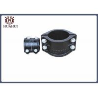 Buy cheap Repair Clamps Ductile Iron Pipe Fittings For PVC / DI Pipe Stable Performance from wholesalers