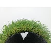 Buy cheap Waterproof Commercial Artificial Grass PE Mono - Filament + PP Curly Abrasive Resistance from wholesalers
