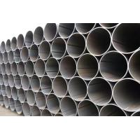 Buy cheap Welded ERW Steel Pipe Thickness 1.5mm - 40mm For Transport Oil / Petrol / Water from wholesalers