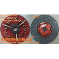 Buy cheap Clutch Cover for UTB Tractor/UTB CLUTCH COVER FL163 product