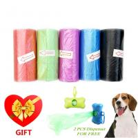 Buy cheap Corn Starch Biodegradable Pet Waste Bags Any Color 15 Mic Thickness from wholesalers