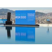 Buy cheap Outdoor P5.9 Slim LED Display Waterproof Rental For Big Event,Festival & Music Show from wholesalers
