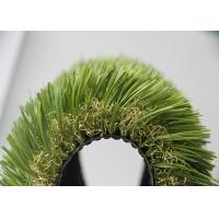 Buy cheap Swimming Pool Artificial Grass Carpet Outdoor product