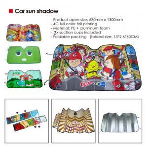 Buy cheap Car front window sunshade , car sunshade , sunshades, SIZE 680*1300mm product