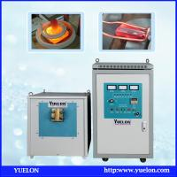 Buy cheap Magnetic Induction Heating System For Metal Heat Treatment/generator and transforer sale from wholesalers