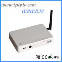 Buy cheap Hot sell now IPTV arabic box watch live tv channels, android arabic iptv box network hd iptv from wholesalers