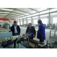 Buy cheap Sprial Wrapping Band plastic extruder machine , Electrical Wire Sleeves Plastic Production Line from wholesalers