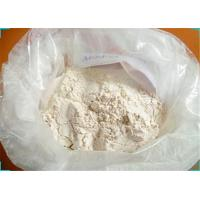 Buy cheap USP Anabolic Steroids Powder Fluoxymesterone Halotestin CAS 76-43-7 from wholesalers