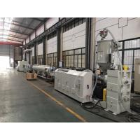 Buy cheap Hot Cold Water Plastic Pipe Extrusion Machine / PPR Pipe Extrusion Line from wholesalers