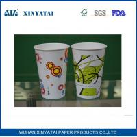 Buy cheap Disposable Beverage Paper Cold Drink Cup 10oz Cold Drinking Paper Cups Wholesale from wholesalers