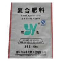 Buy cheap 45% Increasing Yield Water Soluble NPK Fertilizer for Crop, Vegetables, Fruit to Promote The Crop Root System from wholesalers