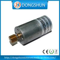 Buy cheap DS-25RS310  12V DC Motor from wholesalers