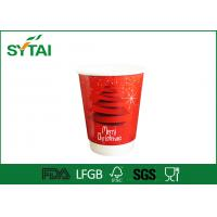 Buy cheap Customize Christmas Double Wall Paper Cups Custom Printed With Lid from Wholesalers