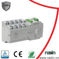 Buy cheap 2 Input 1 Output Auto Transfer Switch TUV CE Approved For Shopping Mall Banks from wholesalers