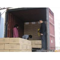 Buy cheap China inspection Third party inspection company Production supervising loading/Container Loading from wholesalers