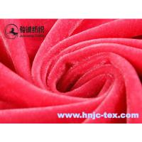 Buy cheap China Wholesale Korea velvet,velour hometextile fabrics,upholstery fabrics safa fabrics from wholesalers