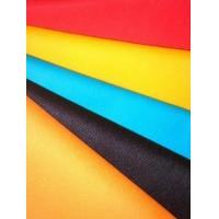 Buy cheap Colorful and best price non-woven for disposable pillowcases, bed sheets from wholesalers