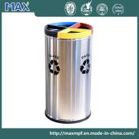 Buy cheap 4 in 1 Color Coded Recycling Storage Recycle Waste Bin from wholesalers