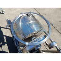 Buy cheap Automatic Hydraulic Plate and Frame Coconut Oil Filter product