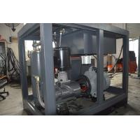 Buy cheap Variable Flow and Speed Air Compressor Machine 11KW 15HP Screw Type Low Noise Compressor product