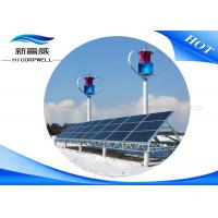 Buy cheap Maglev Generator Solar Panels And Wind Power For Home Use Residential Power Solutions from wholesalers
