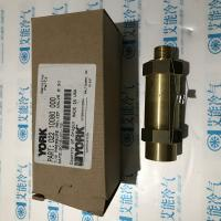 Buy cheap YORK 022 10080 000 SAFT VALVE from wholesalers