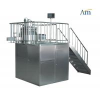 Buy cheap High Shear Mixer Oral Solid Dosage Preparation Pharmaceutical Granulation Equipments RMG Rapid Mixer and Granulator from wholesalers