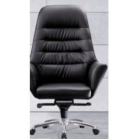 Buy cheap office boss chairs,home chair furniture,computer office desk chair,chair rubber wheel from wholesalers