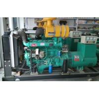 Buy cheap Weichai series 100kw diesel generator factory direct sales from wholesalers