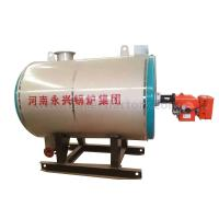 Buy cheap YY(Q)W Horizontal Oil / Gas Boiler from wholesalers