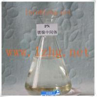 Buy cheap PN Nickel electroplating chemicals hydroxy-methanesulfonicacisodiumsalt  CH3NaO4S CAS NO.: 870-72-4 from wholesalers